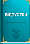 Спецвипуск 05'2013