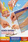 «ДК» №11/2011 (рус.)